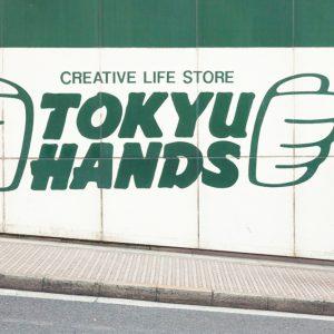 tokyu-hands-in-kl